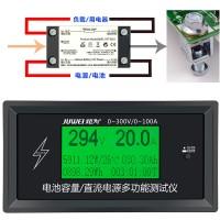 300V/100A Digital DC Voltmeter Ammeter Meter Car Battery Capacity Wattmeter Detector Power Supply Tester