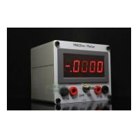 Digital Milliohm Meter Ohm Low Resistance Tester Range 0.0001-1.9999ohm