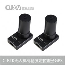 CUAV GPS C-hRTK Differential Positioning Navigation Module GPS for PIX4 Pixhack V2/V3 UAV Flight Controller