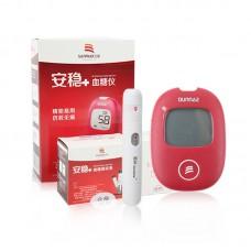 Sannuo Safe Smart Blood Glucose Meter Set Monitoring Diabetic Medical Monitor Glucometer