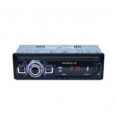 RK-522 Bluetooth Car Stereo Audio Radio MP3 Player FM SD TF USB AUX Input 1 Din
