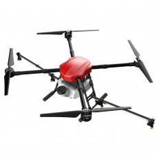 4 Axis Spray Agriculture Drone Waterproof Plant Spraying UAV RC Drone Carbon Fiber Multirotor Frame Kits