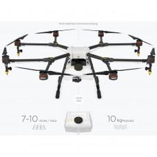 DJI AGRAS MG-1 Agricultural Drone Plant Pesticide Fertilizer Spraying Drone 10KG Mist Multirotor