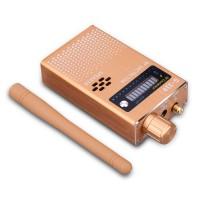 Golden RF Signal Detector Anti-Spy Detector GSM Bug Camera GPS Finder 1MHz-8000MHz G319