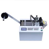 DG-100H Auto Heat-shrink Tube Cable Pipe Cutting Machine 110V/220V +Knife Kit