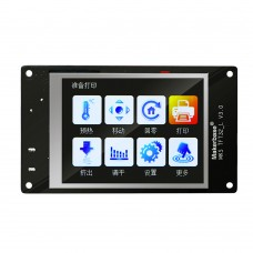 MKS TFT32 Touch Screen White Frame 3.2Inch 3D Printer Controller Touch Screen