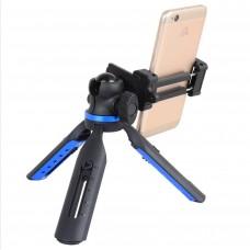 Desktop Mini Tripod DSLR Mini Tripod for Phone Sports Cameras Projectors Stand Holder LST-5