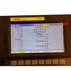 XC709D 4-Axis CNC Numerical Control System for Carving Milling Drilling & Tapping