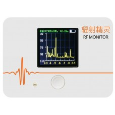 200~900M Handheld RF Monitor Frequency Spectrometer Simple Spectrum Analyzer 2.3G-2.9G