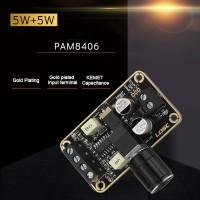 PAM8406 Power Amplifier Board Class D Digital 5W+5W Dual Channel Stereo Power Amplifier