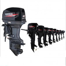 6HP Outboard Motor Fishing Boat Engine UPDATED & 2 Stroke Water COOLED