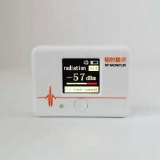 Mini RF Spectrum Analyzer RF Monitor 240-960M & 2.3G-2.9G Display Signal Type Total Intensity XT-120