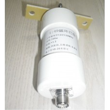 Balun 1:49 100W 49:1 Magnetic Ring Barron for End Fed Short wave Antenna HAM Natural Resonance Frequency 7/14/21/28MHz