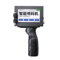 Handheld Inkjet Printer 600DPI Portable Inkjet Printer Touch Color Screen w/ Imported Ink Cartridge