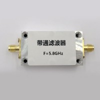 5.8GHz Band Pass Filter Anti-Interference Wireless Image Transmission Filter SMA for WiFi Receiver