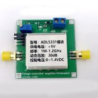 ADL5331 Amplifier Module Variable Gain RF Amplifier Board 1M-1.2GHZ VCA
