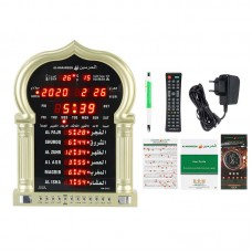 Muslim Azan Clock Digital Islamic Mosque Prayer Alarm Ramadan Qibla Wall Clock HA-5115 Gold