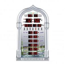 Muslim Azan Clock Digital Ramadan Wall Clock Islamic Prayer Timer Reminder Alarm HA-4008 Silver