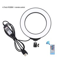 """6.2"""" Ring Fill Light Dimmable LED Fill Light with Ball Head Remote Control For Video Live PU429B"""