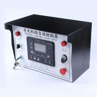 6110U Diesel Generator Set Automatic Control Cabinet Automatic Start Stop Protection Controller