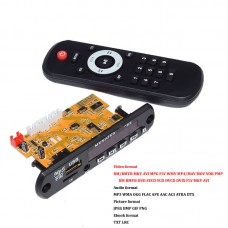 Video Audio Decoder DTS Lossless Bluetooth Receiver Board HD Mp4 Mp5 APE WAV MP3 Decoding Board