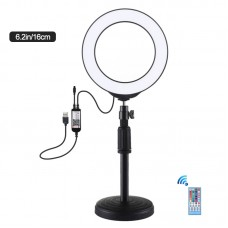 "6.2"" RGBW Dimmable LED Ring Light Video Ring Light with Stand Mount Remote Control PKT3074B"