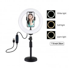 "7.9"" Desktop Dimmable LED Ring Light with Stand Round Base Phone Clip Vlogging Selfie Light PKT3078B"