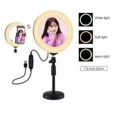 "7.9"" Mirror Ring Light Dimmable Ring Light with Round Base Stand Mirror Phone Clip PKT3079B"