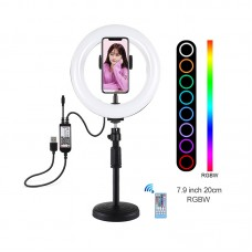 "7.9"" RGBW Dimmable LED Ring Light Ring Fill Light with Stand Phone Clip Remote Control PKT3080B"