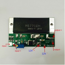 410-470MHz RF Power Amplifier Board For Small Relay 450C 433MHz Range Extension DIY Radio Station