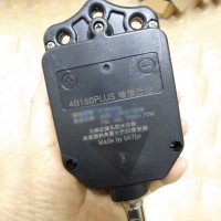 4B150W End-feed Short Wave Antenna 4 Bands 7/14/21/28MHz Simultaneous Resonance Waterproof Connector