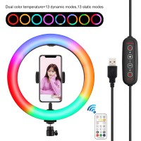 """10.2"""" RGBW Dimmable LED Ring Light Fill Light 168pcs LED Beads w/ Remote Control Phone Clamp PU504B"""