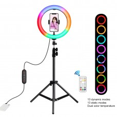"PKT3081B 10.2"" RGBW Dimmable LED Ring Light Fill Light 168pcs LED Beads PU504B + 1.1M Tripod Stand"