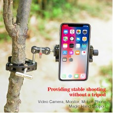 GA-01 Magic Arm + PF-01 C Clamp + CPC-02 Mobile Phone Clamp For Camera Smartphone Photography Vlog