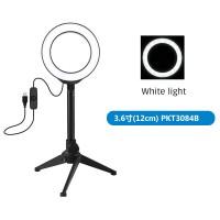 """PKT3084B 4.7"""" Ring Light With Stand White Light LED Ring Light Tripod For Livestream Selfie Vlog"""