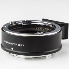 VILTROX EF-Z2 Adapter Ring Auto Focus 0.71x Lens Adapter for Canon EF to Nikon Z-Mount Z6 Z7 Z50