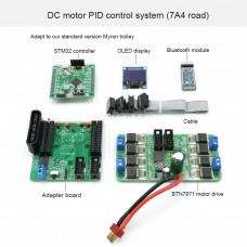 DC Motor Controller PID Controller System 7A 4-Way For Intelligent Cars Support CAN Serial Control