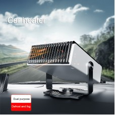 150W Car Heater Defroster Car Air Heater Fan 180° Rotation Portable Heating Cooling Fan (12V)