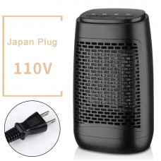 YND-1200S Electric Air Heater 1200W Household Bathroom Mini Space Heater Buttons Control Japan Plug