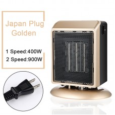 YND-900 Mini Space Heater 900W Electric Heater Fan Bathroom PTC Ceramic Heater Japan Plug Golden
