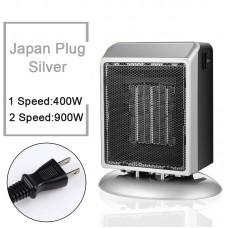 YND-900 Mini Space Heater 900W Electric Heater Fan Bathroom PTC Ceramic Heater Japan Plug Silver