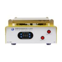 "ZJ-1901 LCD Separator Machine Vacuum LCD Repair Machine For Cellphones Tablet Computer 12"" Screen"