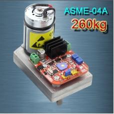 ASME-04A High Torque Servo Alloy Gear Robot Servo 12-24V 260Kg.cm For Large Robot Mechanical Arms