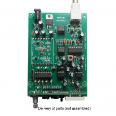 R60 Aviation Band Receiver Kit PLL Air Band Radio Unassembled High Sensitivity For Aircraft Tower