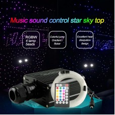 ZQ-16 Voice Control Car Roof LED Light Car Roof Star Light Slim Light Source Without Optic Fibers