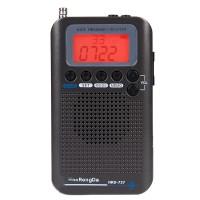 HRD-737 Air Band Radio Receiver Full Band Radio Alarm Clock VHF Multiband Radio LCD Backlight Black