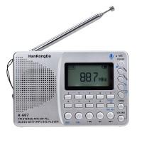 K-607 Desktop Radio Full Band Radio Recorder MP3 Player Portable Digital Radio AM FM SW For TF Card