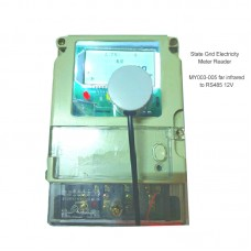 MY003-005 State Grid Meter Reader Data Acquisition Module Far Infrared To RS485 Converter 12V