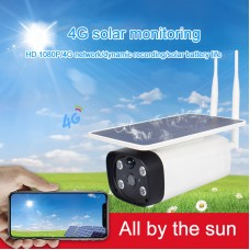 T5 2MP 1080P 4G Solar Camera Waterproof Wireless Outdoor Security Camera Low Power Consumption