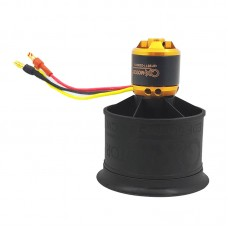 QF2611-4600KV CW 50MM 12-Blade Ducted Fan Motor EDF Motor Set For Remote Control Model Aircraft
